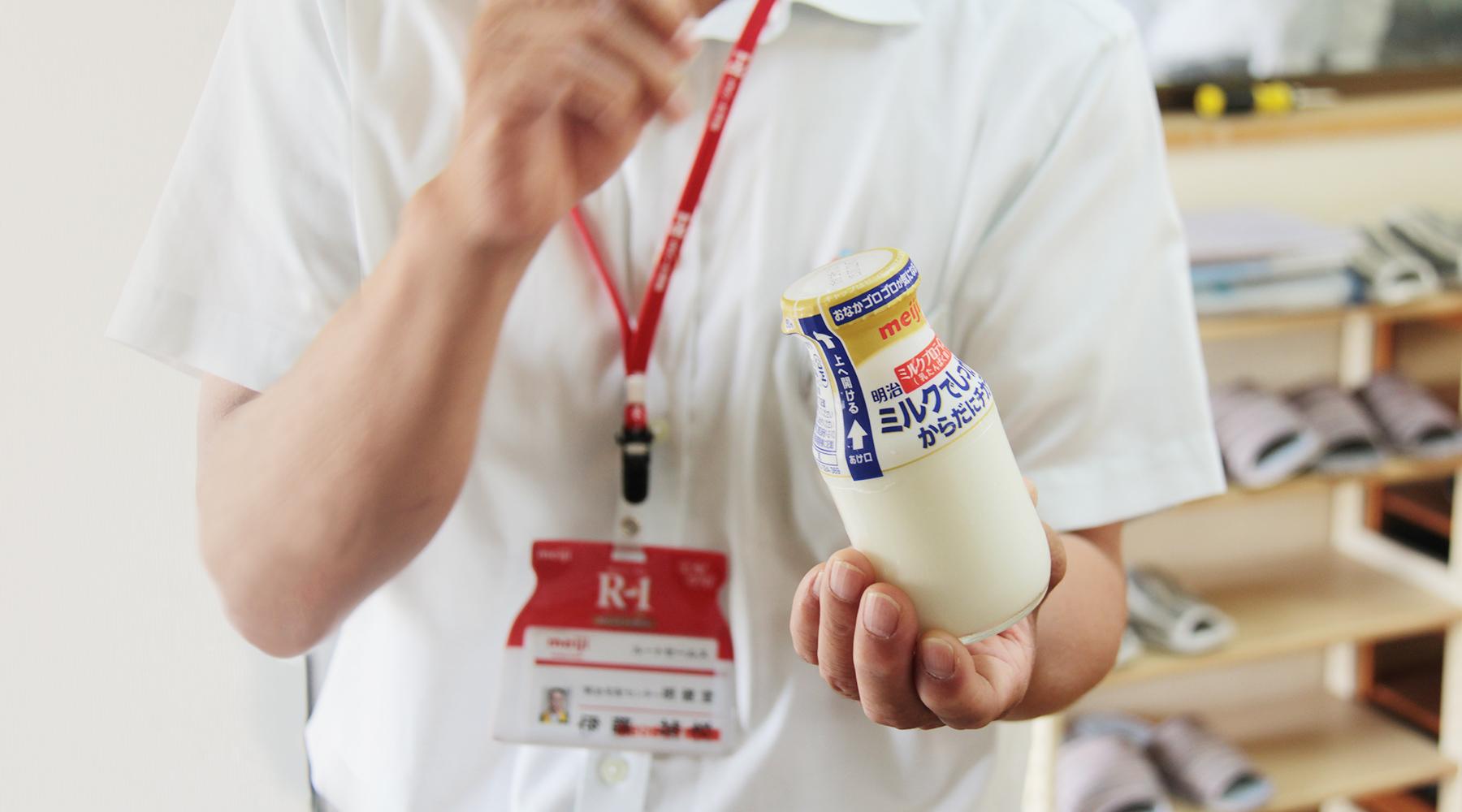 牛乳・ヨーグルト・栄養ドリンクなど、1本からお届けしています
